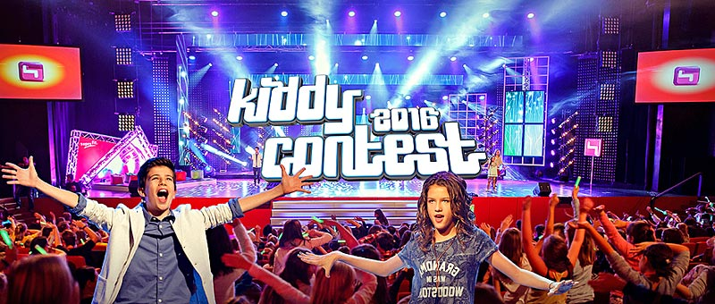 kiddy-contest-2016-big