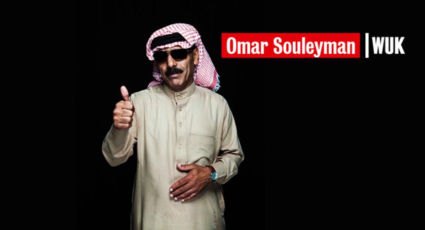 omar-souleyman-blog